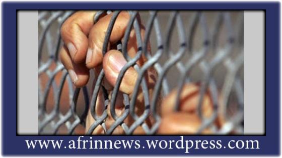سجين بتهمة التجسس
