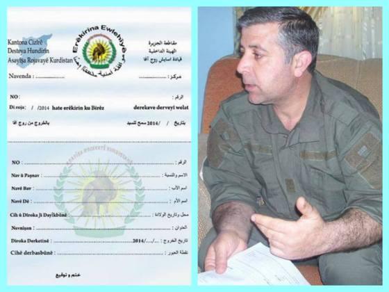 أصدرت الإدارة العامة لاسايش روج آفا قراراً بوضع آلية لدخول وخروج المواطنين من أراضي روج آفا.